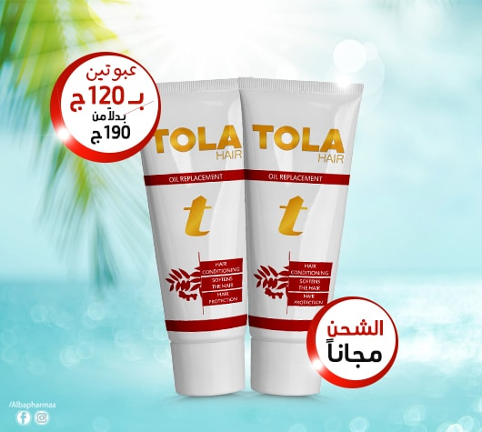 Tola special offer
